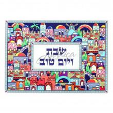 """Доска для халы """"Красочный Иерусалим"""""""
