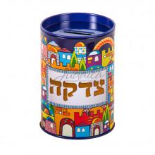 "Цдака ""Красочный Иерусалим"""