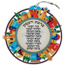 """Благословение для бизнеса """"Красочный Иерусалим"""""""