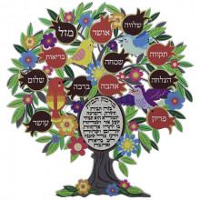 """Благословение для дома """"Красочное дерево"""" (иврит)"""
