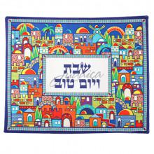 """Покрывало для халы """"Красочный Иерусалим"""""""
