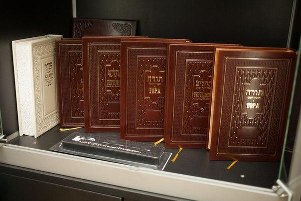 Фото магазина Judaica